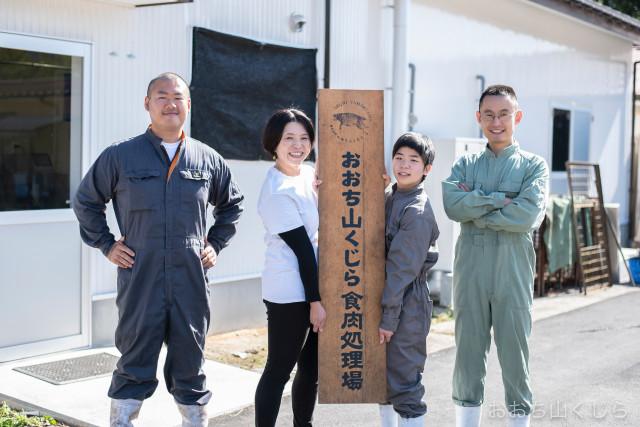 おおち山くじらの皆さん。左から2番目が、代表の森田さん