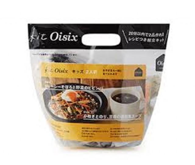 Oisixのミールキットは、必要な食材がセットになっていて20分で主菜と副菜が作れるというのが忙しい現代人に人気