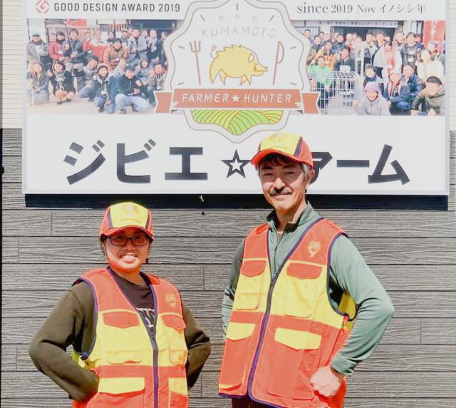 狩猟免許を獲得したイノP社員。2020年夏入社の大池さよさんとシェフ佐渡理孝さん