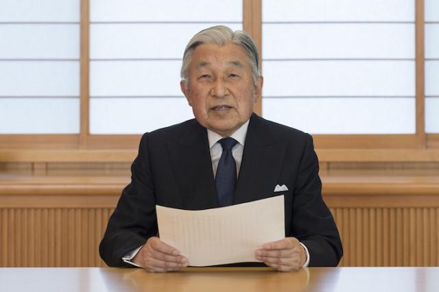 象徴としての天皇の職務を続けることが難しいと、生前退位の意向を示した2016年のお言葉(提供:宮内庁)