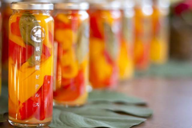 山口県萩市の野菜で作ったピクルスが人気を集めている